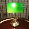 Банкерска лампа голяма