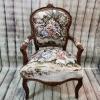 Бароково кресло Антоан Вато