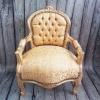 Детско кресло златен варак
