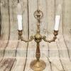 Настолна месингова лампа